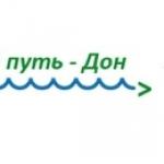 Водный путь Дон, создание логотипа для ростовской компании