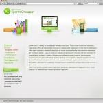 webdesigncrypto