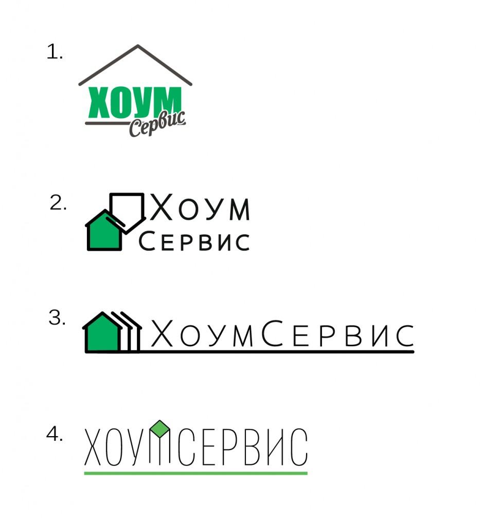 Варианты логотипов, домик