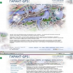 web-design garant gps