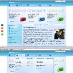 web-rose Дизайн сайта хостингу и студии